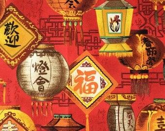 Chinese lantern quilt fabric