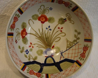 Andrea  By Sadek Bowl Made in Japan