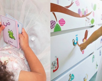 Combo Deal - Arabic flashcards AND Animals Wall Decals : Arabic nursery, Muslim nursery, Alphabet flashcards, Eid gift, nursery wall art