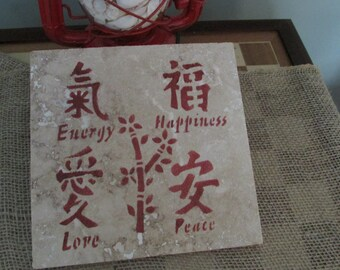 Inspirational Chinese Hot Plate