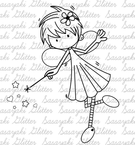 You Put A Spell On Me Digital Stamp By Sasayaki By