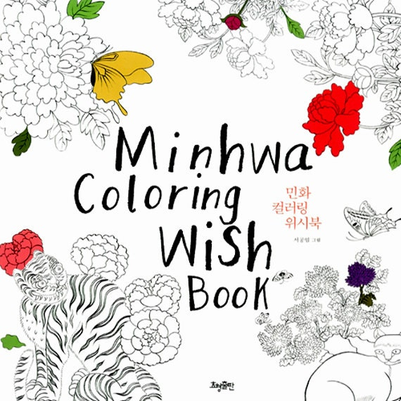 Minhwa Coloring Wish Book For Adult Korean Folk Art