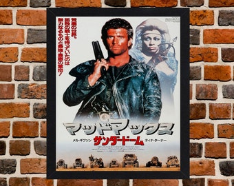 Framed Mad Max Beyond Thunderdome Japanese Movie / Film Poster A3 Size Mounted In Black Or White Frame
