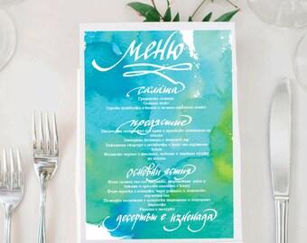 Custom Wedding Invitation / Calligraphy and Illustration