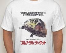 Full Metal Jacket : Japan Distressed Poster T Shirt - Retro Movie Apparel Fashion Graphic Tee Men & Women