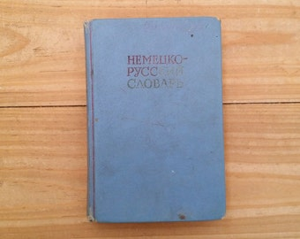 1974/German-Russian dictionary/Translator/Vintage book/Soviet book/Made in USSR/