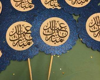 Eid Mubarak Food Picks