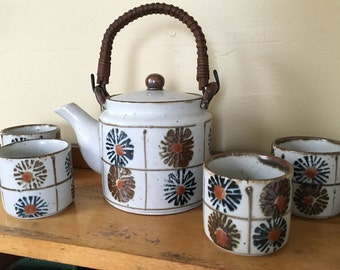 Mid Century Stoneware OMC Tea Set Otagiri Japan Flowers Daisy Abstract Pot Cups Wicker Vintage