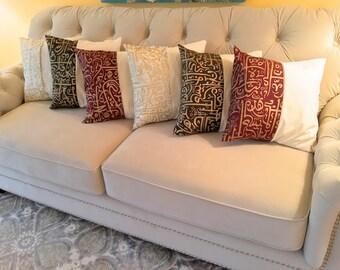 "Arabic calligraphy pillow COVER - Egyptian fabric pillow - islamic decor - decorative pillow - 16""x16"" size"
