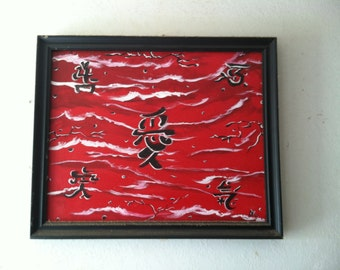 Red Sea Painting