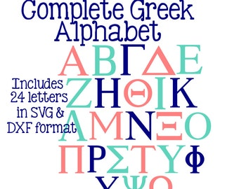 Greek letters font SVG DXF instant download design for cricut or silhouette