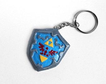 Hylian Shield Keychain Zelda Legend of Zelda