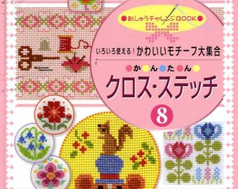 CROSS STITCH EMBROIDERY Vol 8 - Japanese Craft Book