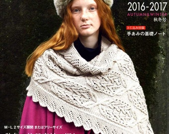 World Crochet and Knit Items Fall & Winter 2016 -  Japanese Craft Book (SAL Economy Airmail) MM