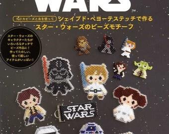 Needle & Yarn Shaped Peyote Stitch Star Wars Beaded Motifs - Japanese Craft Book