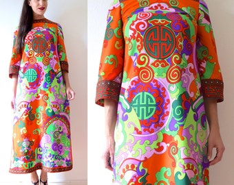 Vintage 60s 70s Psychedelic Bell Sleeve Maxi Dress (size small, medium)
