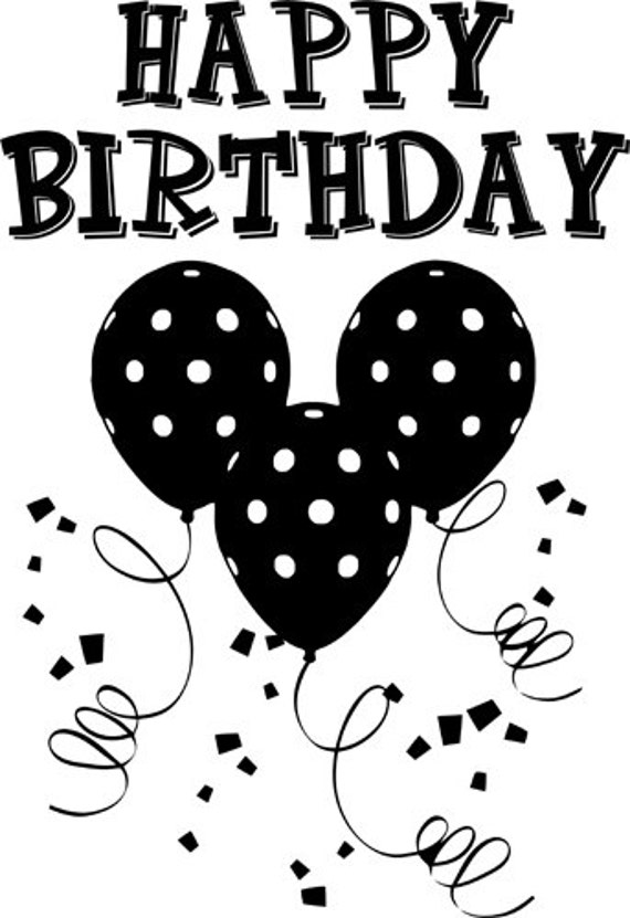 4 Happy Birthday words clipart png clip art party balloons Digital Image Download graphics digi stamp digital stamp transparent printables