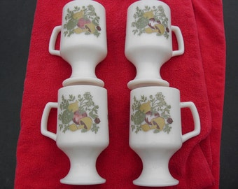 SALE 19.00 Vintage set of 4 vegetable mugs/mushroom/ artichoke/vegetables