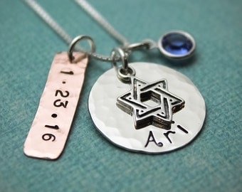Bat Mitzvah  Sterling Silver & Copper Necklace with Date Hand Stamped Jewelry-