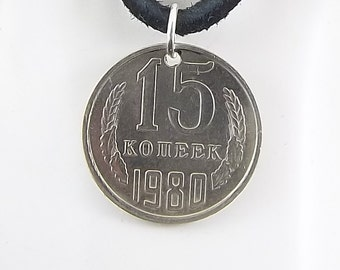 Soviet Coin Necklace, 15 Kopecks, Coin Pendant, Leather Cord, Mens Necklace, Womens Necklace, Birth Year, 1980