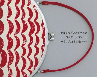Make Gamaguchi bag and purcse Japanese Craft Book with full puttern