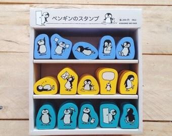 Kodomo No Kao Cute PENGUIN Rubber Stamp