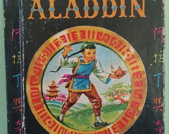 Aladdin And The Wonderful Lamp Vintage Childrens Book 1940 Little Color Classics