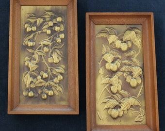 Mid-Century Embossed Brass Berry Plaques