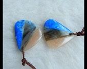 Lapis Lazuli,Labradorite,Sun Stone Intarsia Gemstone Earring Bead,19x3mm,3.86g