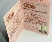 Vintage Identity Document 1986 - Union card of USSR Trade Unions - communism - blank form - Ticket ID Card - USED - Identity Card