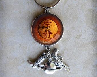 Firefly Serenity Keychains