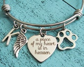 pet sympathy gift, pet loss gift, personalized memorial jewelry, pet remembrance jewelry, pet memorial gift, memorial bracelet, loss of pet