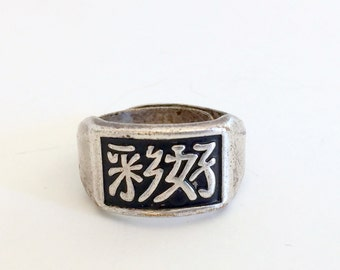 Vintage Mens Ring Chinese Characters Adjustable WWII Era