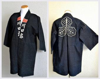 Midcentury Japanese Kimono Coat, Mens Kimono Uniform, Cotton Linen Asian Clothing, Buddhist, Unusual, Japan, Collectibles, Man cave