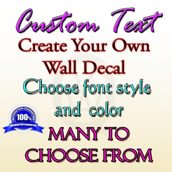Custom Wall Decal Create Your Own Personalize Wall Quote