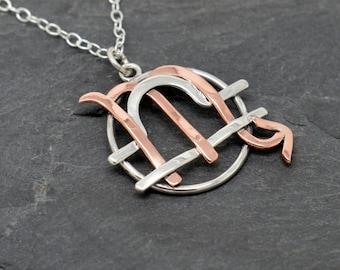 Libra Scorpio combined zodiac necklace sterling silver