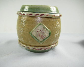 Vintage Asian stoneware pot with lettering