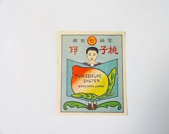 1940's Japanese Vintage label