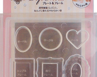 SALE Plate and frame soft mold (Plate, frame, round, oval and heart)
