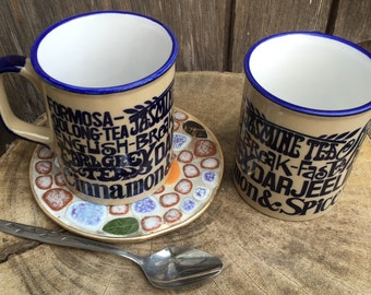 Pair of vintage ceramic china tea mugs, mid century mod, Made in Japan, 1960's-'70's era