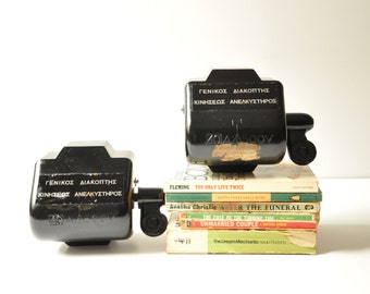 Set of 2 Vintage Bakelite Black Elevator Switches - Bookends