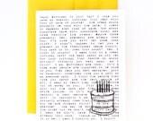 Funny Birthday Card - Ramble Birthday Card - Hilarious Birthday Card - Birthday for Friend - 201411110527