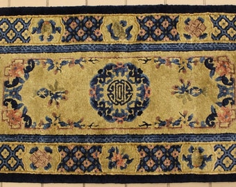 Vintage Mid Century Modern Chinese Hand Knotted Wool Rug