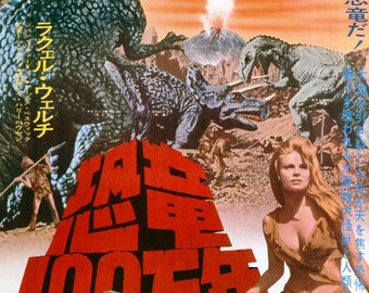 Japanese One Million Years BC Raquel Welch Movie Poster A3 / A2 Print