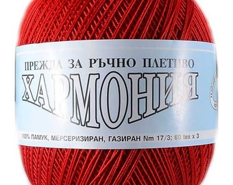 Mercerized High Quality Egyptian Cotton Yarn HARMONY - pack of 5 skeins. Cotton crochet thread. Free Shipping