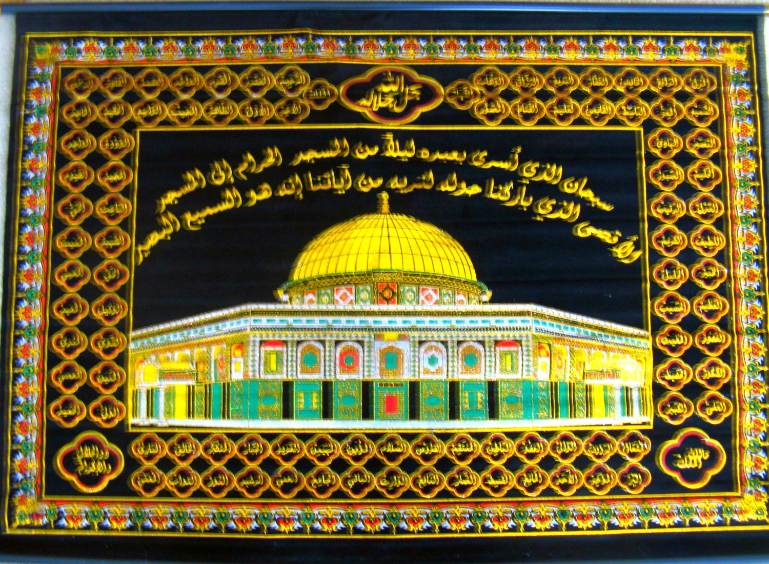 Islamic decoration al quds wall hanging 99 names of allah for Allah names decoration
