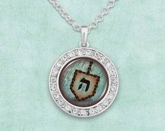 Hanukkah Dreidel Artisan Necklace - 57862