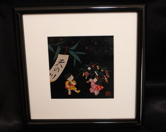 Small picture of a Japanese Boy and Girl with a tree