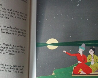 Vintage Book / The Rubaiyat of Umar Khaiyam / 16 Illustrations by Hamzeh Carr / Astronomer Poet of Persia