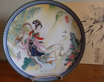 Imperial Jingdezhen Porcelain plate, Pao-Chai, the first plate in the Beauties of the Red Mansion collection by Master Artisan Zhao Huimin